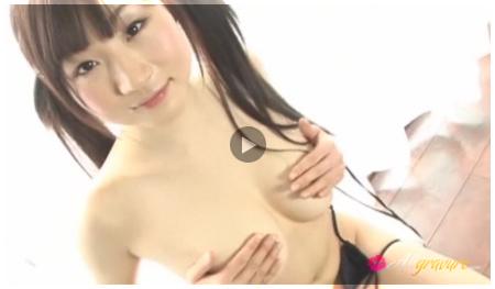 Tsuru Tsuru Cherry