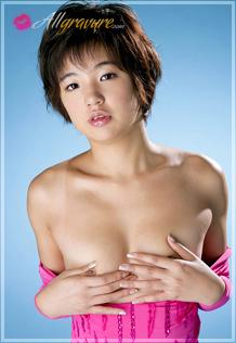 Petite Sakura 1