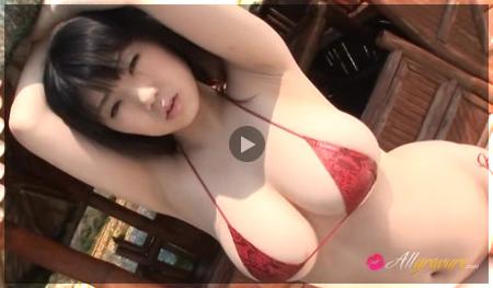 Okii Mune Ga Hazukashii