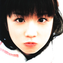 Yuko Ogura - Picture 15